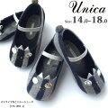 unica(ユニカ/キッズ)ストライプねこバレエシューズ【173-1901-1】ブラックグレー14〜18センチ2017A/W新作