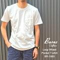 BARNSOUTFITTERS(バーンズアウトフィッターズ/Men's)吊り編み天竺ポケットTシャツ(BR-1000)定番アイテム