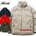 NANGA/ナンガ/Men's/メンズ/オーロラ/ダウンジャケット/2020/モデル/AW/新作/オーロラテックス