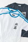 キャプテン翼なりきりユニフォームTシャツ