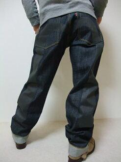 Pepsi EGD20012XDB black paint Daikoku loose straight No2 No2001EVISU, evisu, Evisu, Ebisu jeans points 05P9Oct12