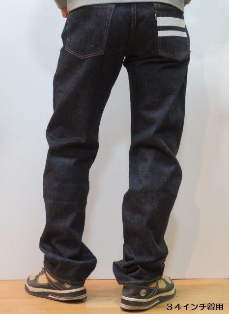 メンズファッション, ズボン・パンツ  1006SPZK 1000 MOMOTARO JEANS