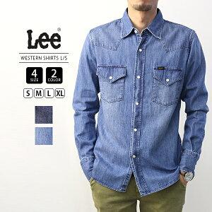 【送料無料】Lee シャツ 長袖 メンズ デニムシャツ ウエスタンシャツ リー WESTERN SHIRTS L/S LT0632