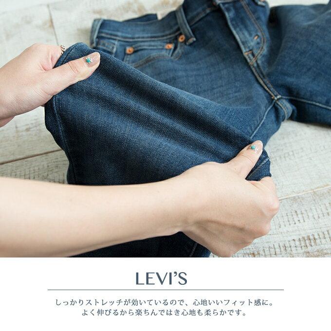 【Levi'sリーバイス】BOYFRIENDボーイフレンドテーパードデニムパンツ198870022/19887-00-100/レディース/ボトムス/デニム/ダメージ加工/ストレッチ/LEVI'S/ウィメンズ