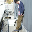 【BIG SMITH ビッグスミス】ストレッチタイトカーゴパンツ BSM413/今、注目のデニムブランド、Betty Smith