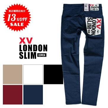 【EDWIN エドウィン】406XV LONDON SLIM スリムストレッチパンツ EX07/タイト/スリム/カラーパンツ/ロンドンスリム/ストレッチ/メンズ/