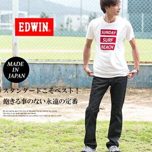 エドウィン レギュラーストレートデニム ポケット ジーンズ メイドインジャパン インターナショナル ベーシック