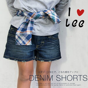 【Lee リー】デニムショートパンツ 69601R/デニム/ショートパンツ/キッズ/ガールズ