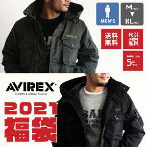 【 AVIREX アヴィレックス 】 2021 新春 福袋 メンズ <5点セット> 6910001 / 2021年 HAPPY BAG MENS アビレックス トップス スウェット ロンT 靴下 アウター ブランド Mサイズ Lサイズ XLサイズ 数量限定 20AW/