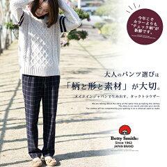 【SALE!SALE!SALE!】大人の余裕を感じさせる「ゆる、キチンと」メイドインジャパンで生み出す、...