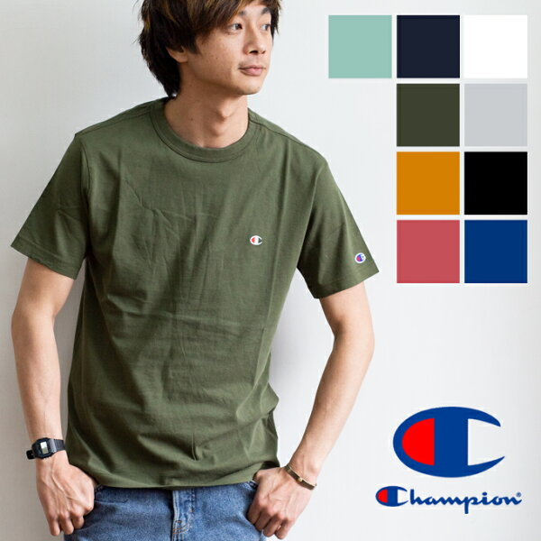 Championチャンピオン ワンロゴ刺繍ベーシック半袖TシャツC3-P300/チャンピオンtシャツメンズレディースユニセック