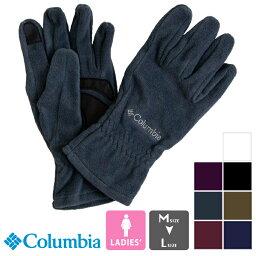 【父の日P10倍】【 Columbia コロンビア 】 W's Thermarator Glove ウィメンズ サーマレイターグローブ CL0062 / 手袋 グローブ 防寒 暖か 秋冬 ロゴ ブランド 刺繍 アウトドア カジュアル レディース columbia 手袋 コロンビア 手袋 20AW