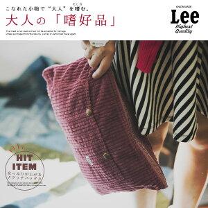 【Lee リー】OVERALL コーデュロイ ポーチ LS0095 /こなれた小物で「大人」を嗜む。女っぷり...