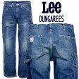 【Lee リー】DUNGAREES デニムペインターパンツ LM4288/ナチュラルな加工感とルーズなシルエットでベーシックでもヴィンテージ感漂う、ひと味違うツウなスタイル!ジーンズ/ジーパン/デニムパンツ