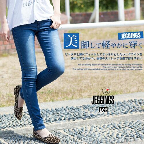 """JEGGINGS ジェギンス インディゴ カラー LL0330-DENIM/軽やかに穿きこなす""""美""""スタ..."""