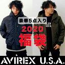【 AVIREX アビレックス 】2020年 新春 メンズ 福袋 5点セット 6900001 / ア ...