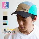 【 MANASTASH マナスタッシュ 】 SUP CAP サップ キャップ 07109041 / 帽子 5パネルキャップ SUPLEX フリーサイズ ストラップ 調節可能 速乾 紫外線カット UVカット UPF40+ 手洗い可能 メンズ レディース ユニセックス 20SS