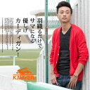 【KRIFF MAYER クリフメイヤー】ベーシックカーディガン 13...