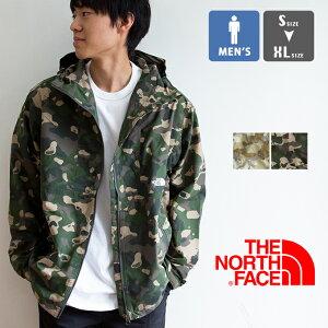 【 THE NORTH FACE ザ ノースフェイス 】 Novelty Compact Jacket ノベルティー コンパクト ジャケット NP71535 / シェルジャケット マウンテンパーカー ナイロンパーカ ウインドブレーカー フルジップ ジップアップ 防風 撥水 携帯 パッカブル 収納袋付 メンズ 20SS/