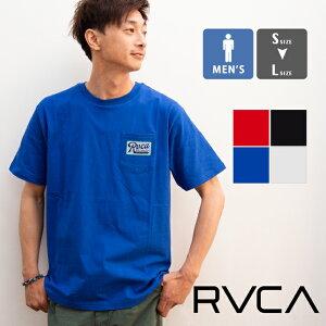 【SALE!!】【 RVCA ルーカ 】 RVCA メンズ MUSTANG SS プリント 半袖 Tシャツ BA041-215 / トップス カットソー ルーカ Tシャツ RVCA Tシャツ プリントT ポケットT メンズ S/S 20SS