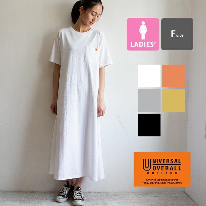 レディースファッション, ワンピース  UNIVERSAL OVERALL CUT ONE PIECE U2012806 T T 20SS
