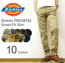 Dickies(ディッキーズ) Lowrise Workpants Smart Fit Slim ローライズ スマートフィットスリムワークパンツ メンズ チノパンツ スキニー テーパード 作業着 ゴルフ NEW STANDARD(ニュースタンダード) 【UM3876】【WD3876】