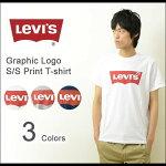 Levi's�ʥ�Х����˥���ե��å��?T����ĥ��ȾµT����ĥץ��ȥ֥��ɥ?���åȥ����Хåȥ����?���롼�ͥå�T����ĥ��ᥫ������ץ�?T�ղƥ����֥��ɥۥ磻���졼�ͥ��ӡ���å��֡�17783��