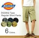 Dickies(ディッキーズ) 『42283』 Type Regula...