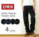 EDWIN(エドウィン) 『503』 REGULAR STRAIGHT...