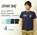 『U.S. NAVY』 JEANSBUG ORIGINAL PRINT T-SHIRT オリジナルユーエスネイビー ミリタリープリント 半袖Tシャツ アメリカ海軍 米軍 USN メンズ レディース 大きいサイズ ビッグサイズ対応 【ST-USNAVY】