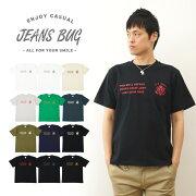 オリジナルユーエスアーミー ミリタリー プリント Tシャツ アメリカ レディース