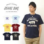オリジナル ホットドッグ モチーフ プリント Tシャツ アメリカ レディース キッズサイズ おそろい