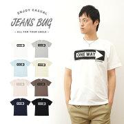 オリジナル プリント Tシャツ アメリカ レディース キッズサイズ おそろい