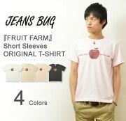 オリジナルアメカジプリント Tシャツ フルーツ ファーム アメリカ アップル レディース