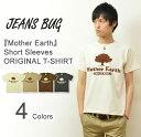 楽天『MOTHER EARTH』 JEANSBUG ORIGINAL PRINT T-SHIRT オリジナルエコメッセージプリント 半袖Tシャツ 木 エコ 植物 メンズ レディース 大きいサイズ ビッグサイズ対応 【ST-MOTHER】