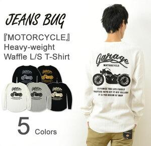 MOTORCYCLE Tシャツ オリジナル プリント ワッフル レディース サーマル インナー アメリカン ガレージ