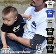 Tシャツ MOTORCYCLE オリジナル プリント アメリカン ジュニア プレゼント