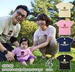 (キッズTシャツ)『ROBIN'SBURGER』オリジナルハンバーガープリントキッズ半袖Tシャツアメカジ親子お揃い子供服こども用子どもベビー男の子女の子おそろいペアルック出産祝いプレゼントギフト90100110120130140150160【KDT-BURGER】