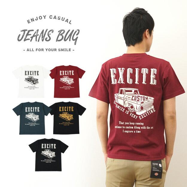 『EXCITE』 JEANSBUG ORIGINAL PRINT T-SHIRT オリジナルカスタムカープリント 半袖Tシャツ アメ車 ホットロッド ガレージ メンズ レディース 大きいサイズ ビッグサイズ対応 【ST-EXCITE】