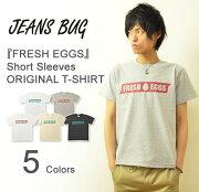 オリジナル モチーフ プリント Tシャツ アメリカ ボックス レディース