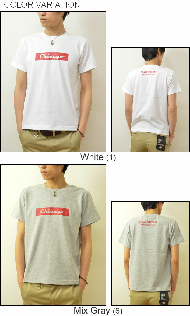 Chicago jeansbug original print t shirt for T shirt printing fairlane mall