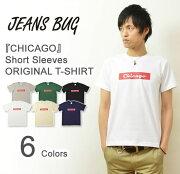 オリジナル アメカジプリント Tシャツ ボックス シンプル レディース