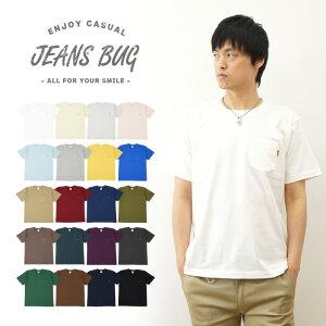 オリジナル アクセント ポケット Tシャツ カットソー レディース