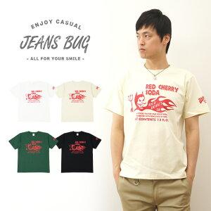 オリジナルアメカジプリント Tシャツ レッドチェリーソーダ アメリカ ゴールデンエイジ レディース