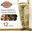 Dickies(ディッキーズ) Lowrise Workpants ローライズ ワークパンツ レギュラーストレート メンズ 874 スリム チノパンツ 作業着 ゴルフ 大きいサイズ ビッグサイズ対応 【UM874】【WD874】