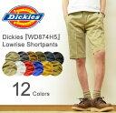 楽天Dickies(ディッキーズ) Lowrise Shortpants ローライズショートパンツ ハーフパンツ メンズ ワークパンツ スリム チノパン 細身 ショーパン ショーツ 大きいサイズ ビッグサイズ対応 【UM874H2】【WD874H5】