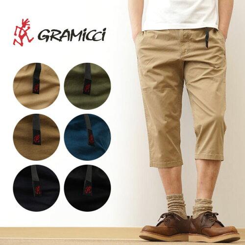 GRAMICCI(グラミチ) 3/4 LENGTH PANTS クライミングクロップドパンツ 七分丈 アウトドアショート...