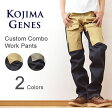 KOJIMA GENES(児島ジーンズ) Custom Combo Pants カスタムコンボパンツ メンズ ワークパンツ チ...