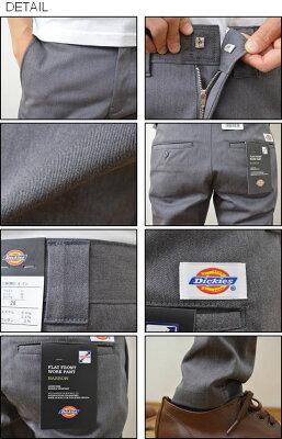 003dcc2cfde238 ... Dickies(ディッキーズ) Stretch Narrow Workpants ローライズ ストレッチ ナローワークパンツ メンズ チノパン  伸縮TC