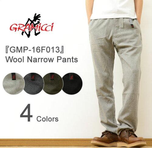 GRAMICCI(グラミチ) WOOL NARROW PANTS ウール クライミング ナロー パンツ メンズ レディース ...